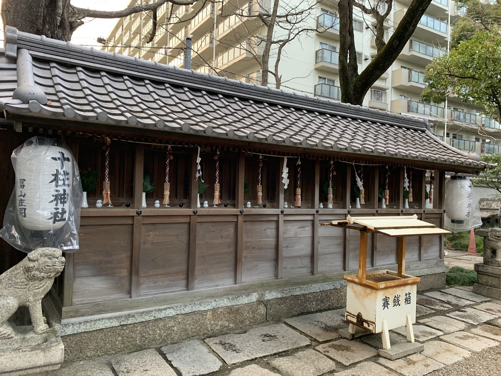 杭全神社 十柱神社