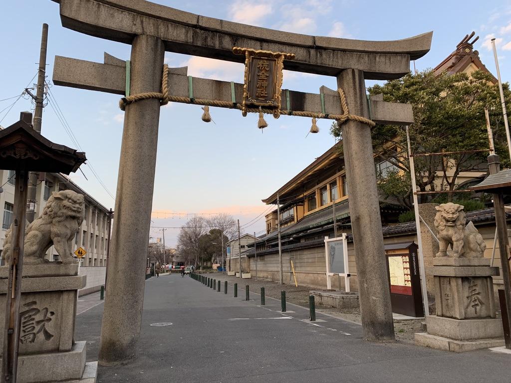 杭全神社 一の鳥居