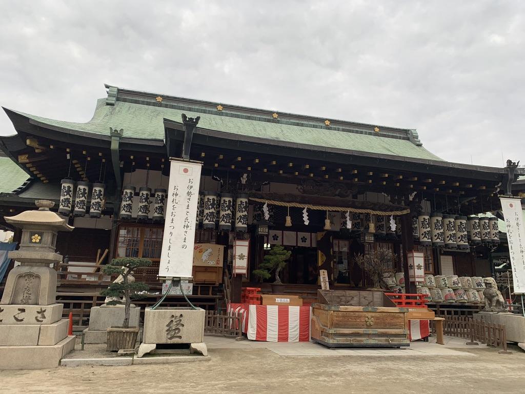 なにわ七幸めぐり 大阪天満宮 本殿