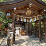辛国神社 春日稲荷神社