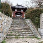 河内西国 梅岩寺