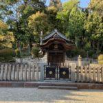 河内西国 叡福寺 聖徳太子御廟