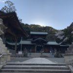 波太神社 石段