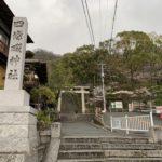 四條畷神社 参道
