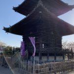 河内西国 叡福寺 宝塔