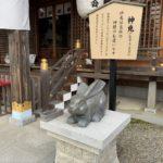 恩智神社 撫でウサギ