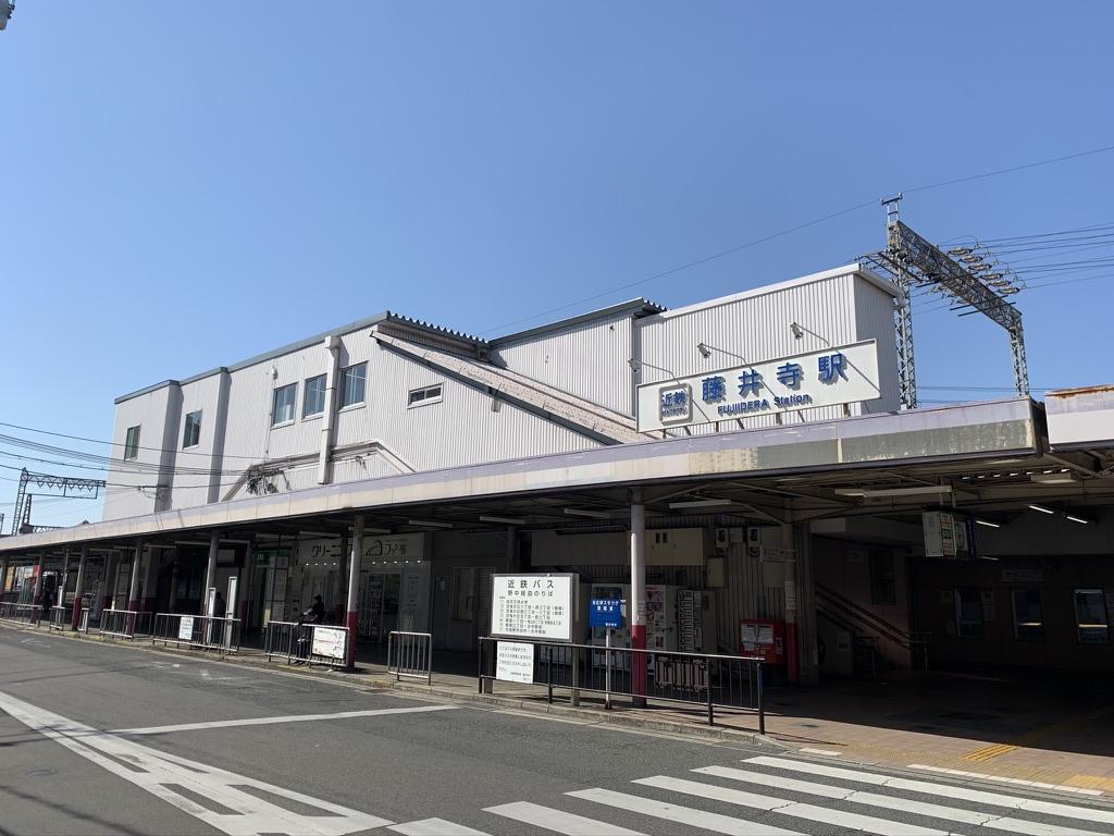 河内西国 藤井寺 藤井寺駅