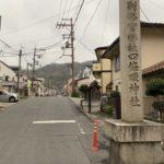 四條畷神社 一の鳥居跡