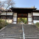 河内西国 叡福寺 聖徳廟