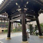 太融寺 鐘楼