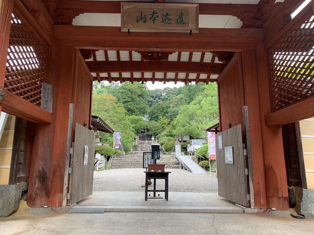 観心寺 山門