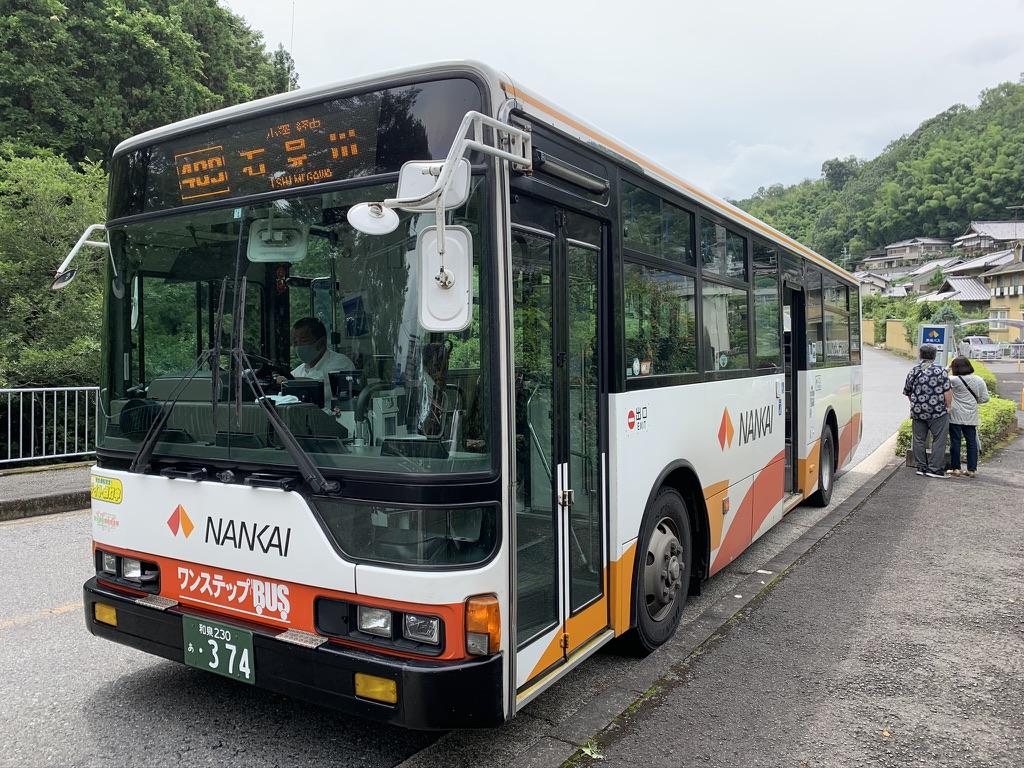 河内長野駅 南海バス 観心寺