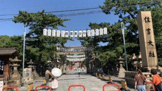 基本情報(神社仏閣)