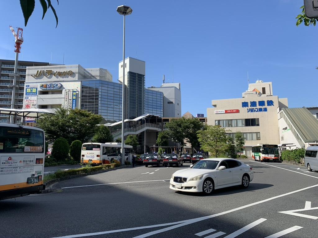 楠妣庵観音寺 河内長野駅 バス停