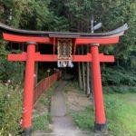 笠松稲荷神社 鳥居