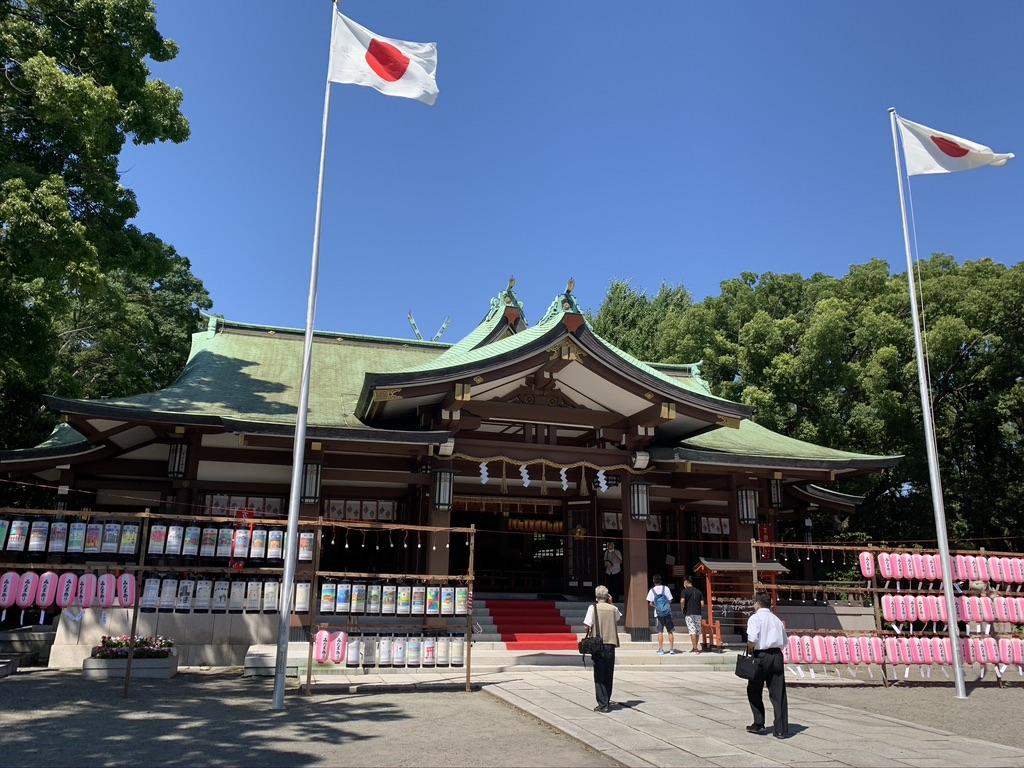 大阪護国神社 本殿