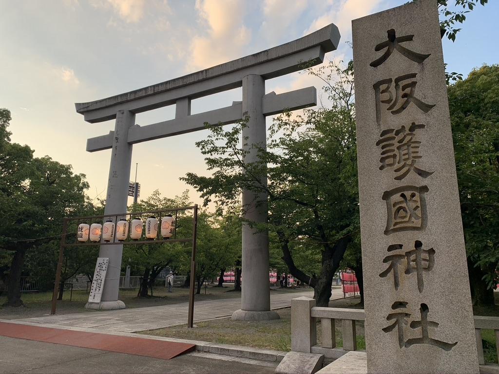 大阪護国神社 一の鳥居 みたま祭り