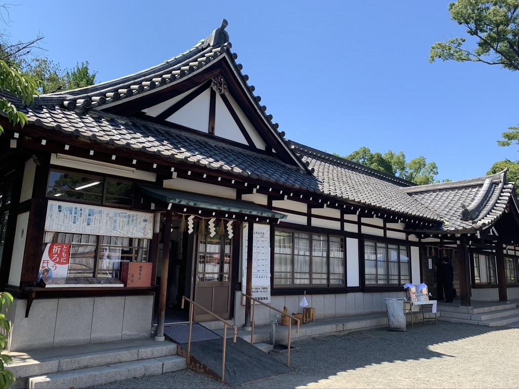 大阪護国神社 社務所