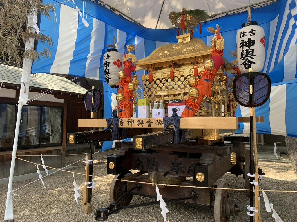 住吉大社 神輿 住吉祭 令和2年