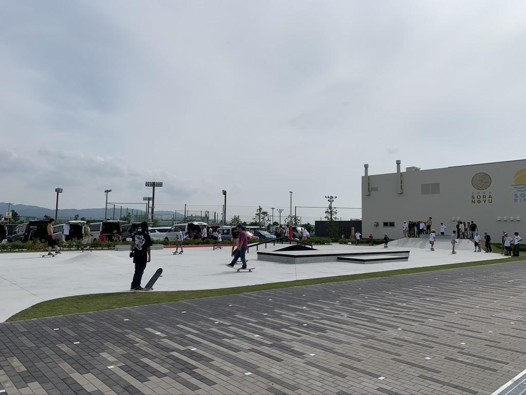 泉南ロングパーク スケートボード