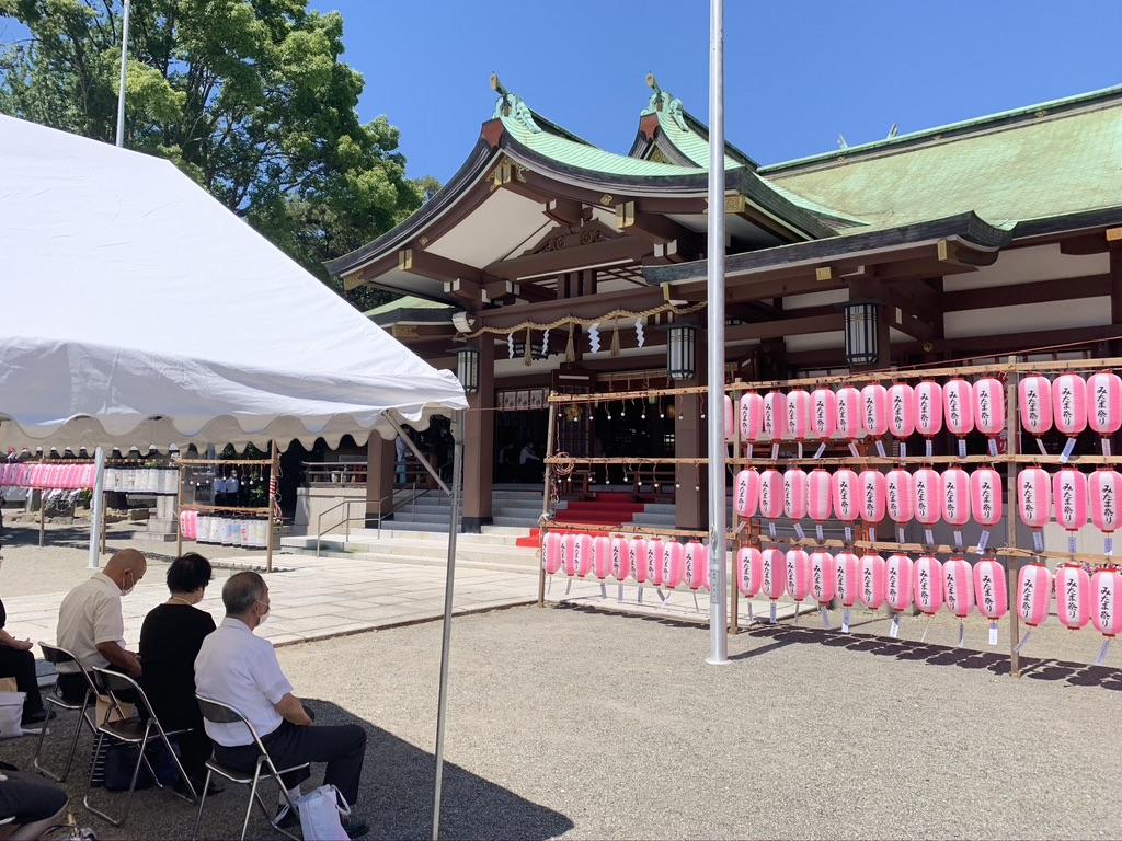 終戦記念日 大阪護国神社 英霊感謝祭