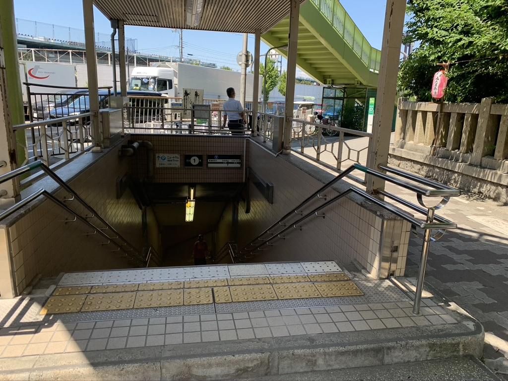 終戦記念日 大阪護国神社 住之江公園駅