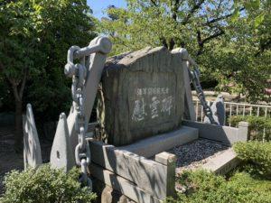 大阪護国神社 慰霊碑