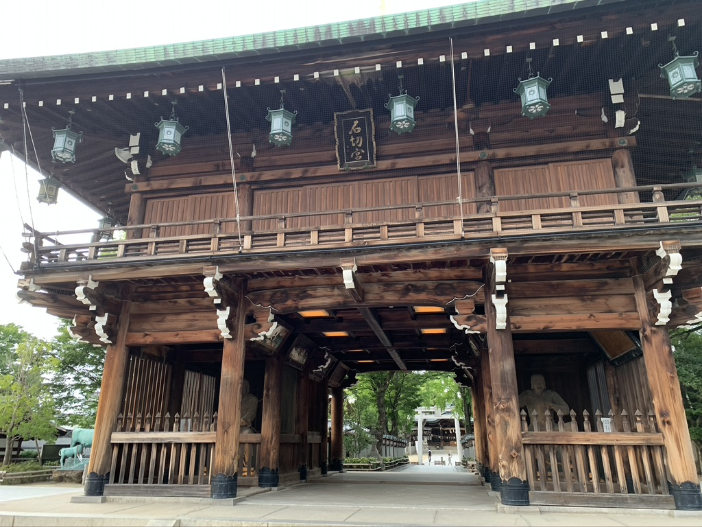 石切劔箭神社 随神門 楼門