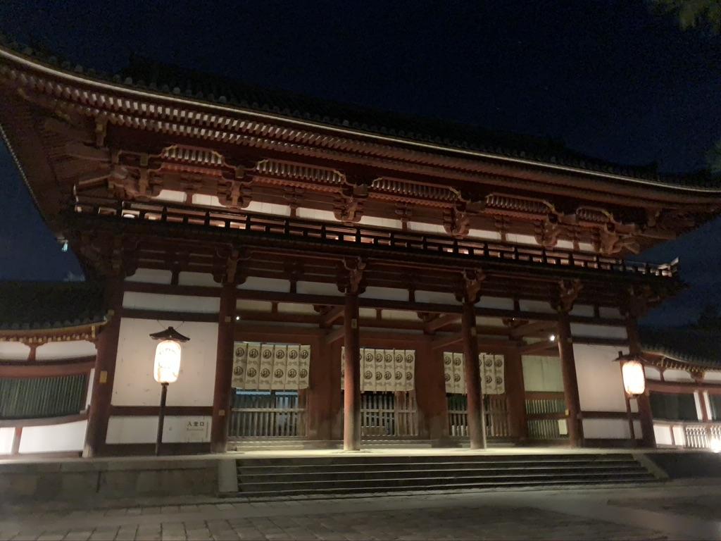 東大寺 中門 夜間 ライトアップ