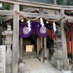 石切劔箭神社 神武社