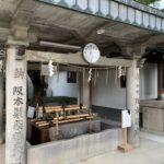 石切劔箭神社 手水舎