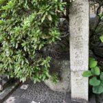 河内西国 千手寺 在原業平 腰掛石