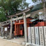 石切劔箭神社 五社明神神社