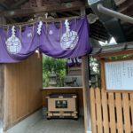石切劔箭神社 乾明神社