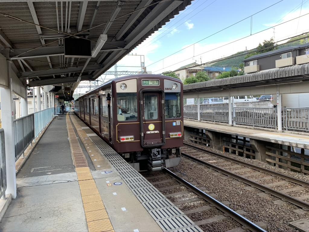 近鉄電車 額田駅