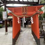 石切劔箭神社 穂積神霊社