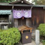 石切劔箭神社 一願成霊尊