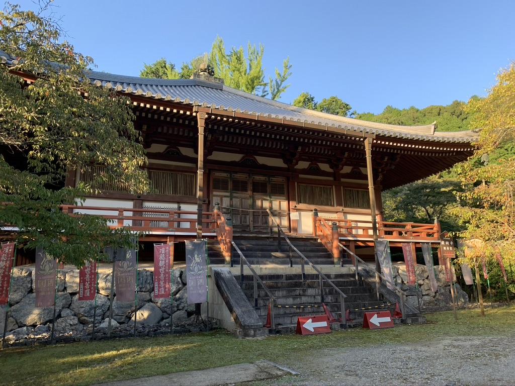 西国三十三所 醍醐寺 伽藍 観音堂