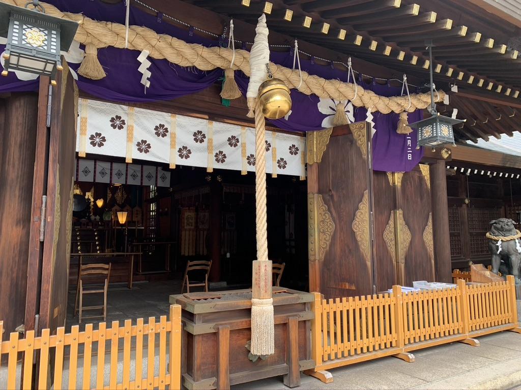 姫路護国神社 本殿