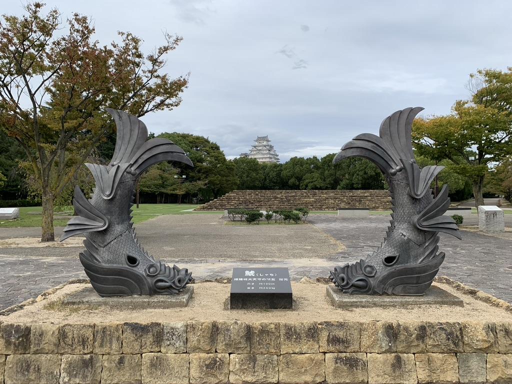 城見台公園 姫路市