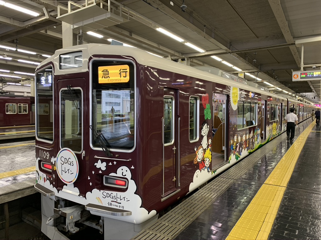 阪急 梅田駅