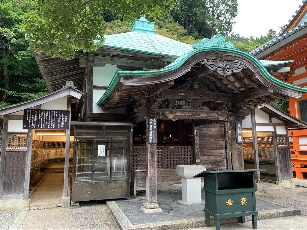 勝尾寺 大師堂