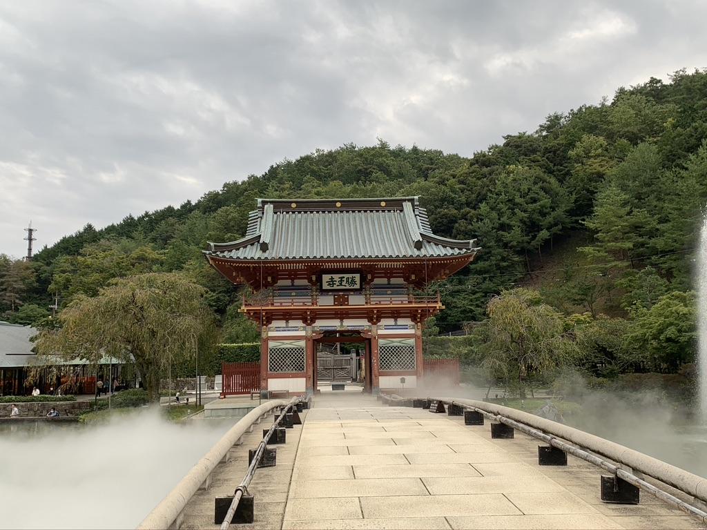勝尾寺 弁財池