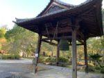 西国三十三所 醍醐寺 伽藍 鐘堂