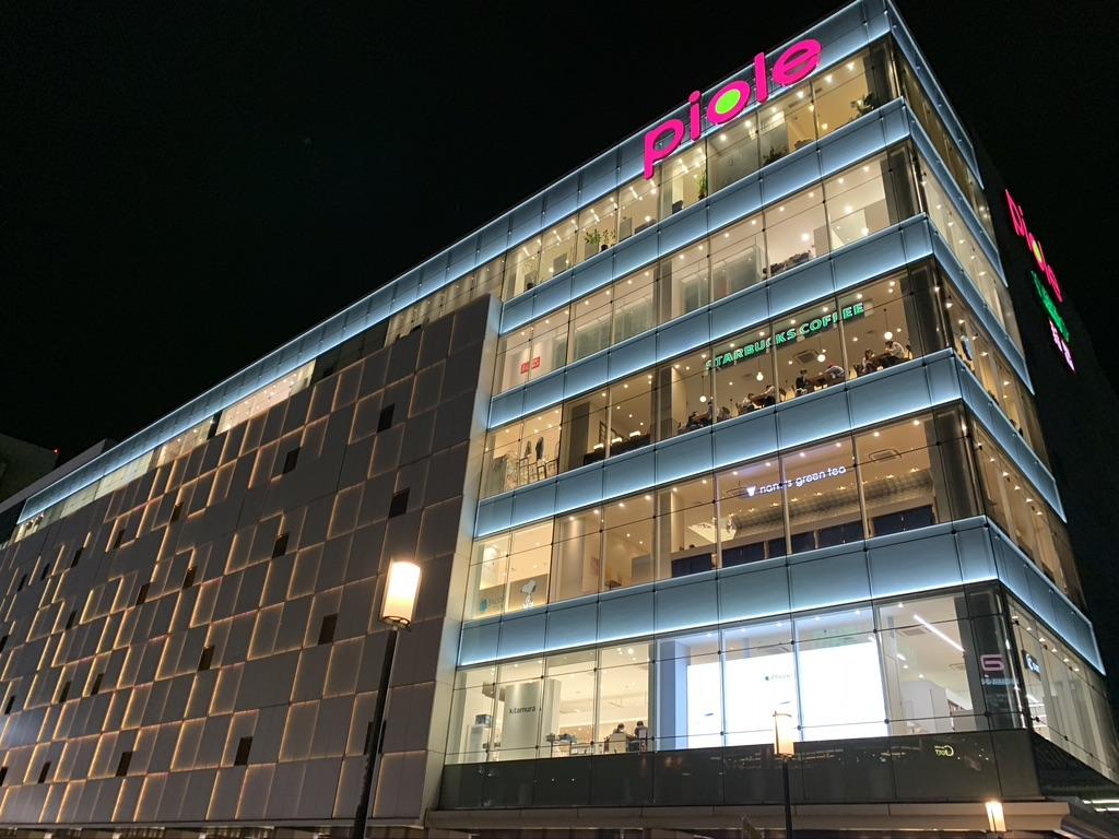 夜の姫路駅前