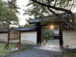 西国三十三所 醍醐寺 雨月茶屋