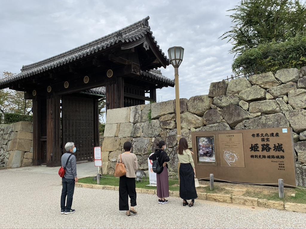 姫路城 追手門