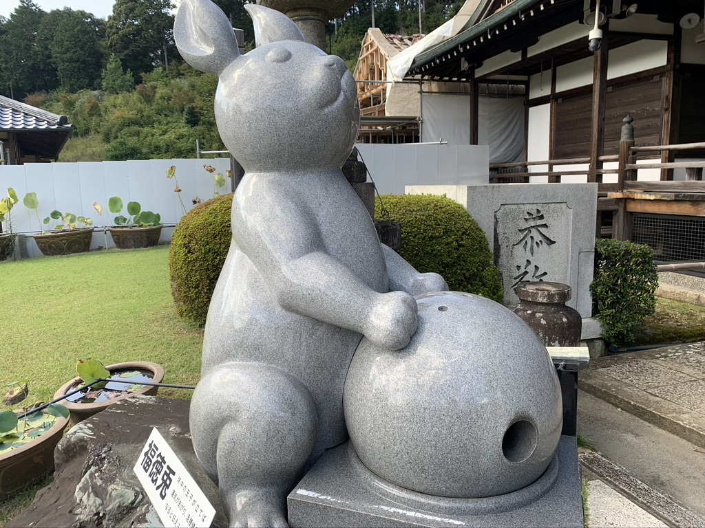 西国三十三所 三室戸寺 狛兎