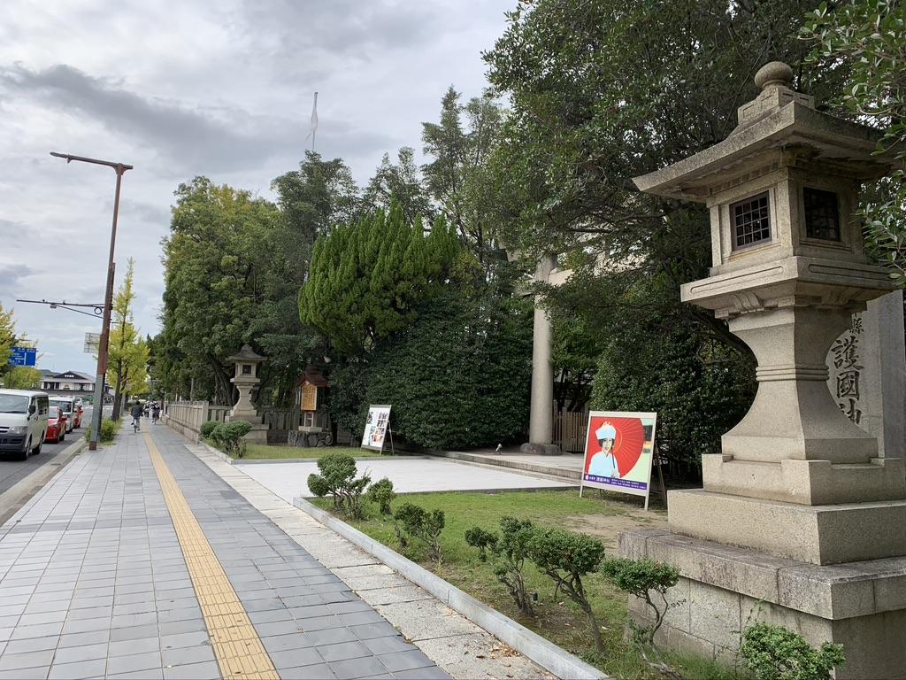 姫路護国神社 一の鳥居