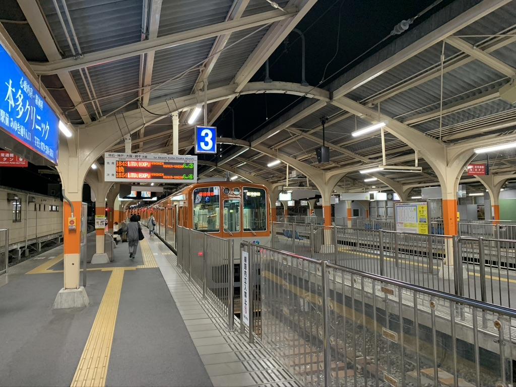 夜の山陽姫路駅